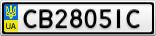 Номерной знак - CB2805IC
