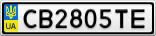 Номерной знак - CB2805TE