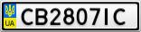 Номерной знак - CB2807IC