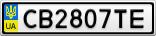 Номерной знак - CB2807TE