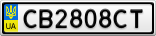 Номерной знак - CB2808CT
