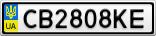 Номерной знак - CB2808KE