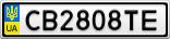Номерной знак - CB2808TE