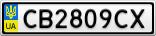 Номерной знак - CB2809CX
