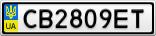 Номерной знак - CB2809ET