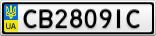 Номерной знак - CB2809IC
