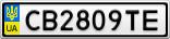 Номерной знак - CB2809TE