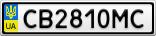 Номерной знак - CB2810MC