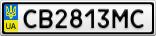Номерной знак - CB2813MC