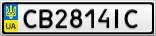 Номерной знак - CB2814IC