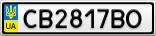 Номерной знак - CB2817BO