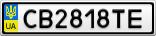 Номерной знак - CB2818TE