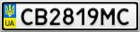 Номерной знак - CB2819MC