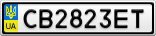 Номерной знак - CB2823ET