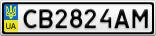 Номерной знак - CB2824AM