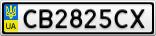 Номерной знак - CB2825CX