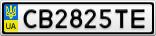 Номерной знак - CB2825TE