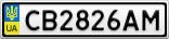 Номерной знак - CB2826AM