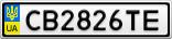 Номерной знак - CB2826TE