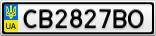 Номерной знак - CB2827BO