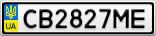 Номерной знак - CB2827ME