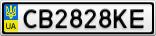 Номерной знак - CB2828KE
