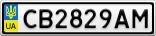 Номерной знак - CB2829AM