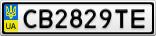 Номерной знак - CB2829TE