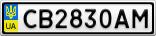 Номерной знак - CB2830AM