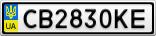 Номерной знак - CB2830KE