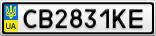 Номерной знак - CB2831KE