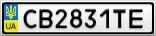 Номерной знак - CB2831TE
