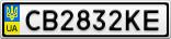 Номерной знак - CB2832KE