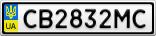 Номерной знак - CB2832MC