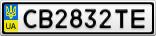 Номерной знак - CB2832TE