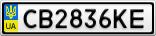 Номерной знак - CB2836KE