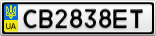Номерной знак - CB2838ET