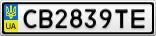 Номерной знак - CB2839TE