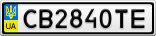 Номерной знак - CB2840TE