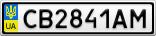 Номерной знак - CB2841AM