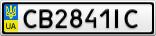 Номерной знак - CB2841IC