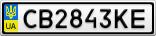 Номерной знак - CB2843KE
