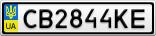 Номерной знак - CB2844KE
