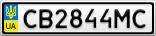 Номерной знак - CB2844MC