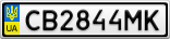 Номерной знак - CB2844MK