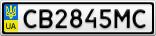 Номерной знак - CB2845MC
