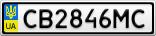 Номерной знак - CB2846MC