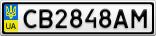 Номерной знак - CB2848AM