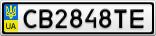 Номерной знак - CB2848TE
