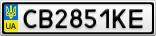 Номерной знак - CB2851KE